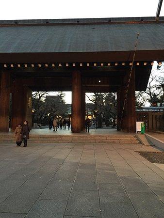 ศาลเจ้ายาสุคุนิ: 靖国神社