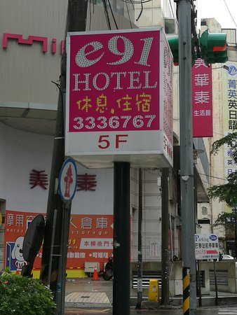 e91hotel
