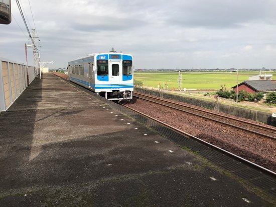 Ise Tetsudo Railway