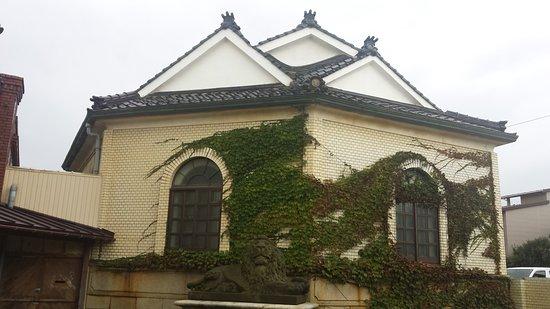 Former Naoetsu Bank