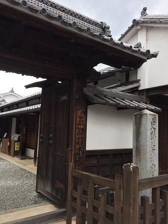 Kusatsujuku Honjin: photo0.jpg