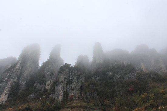 Mountain view at Enshi