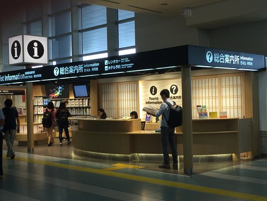 Fukuoka Airport International Terminal Information Center