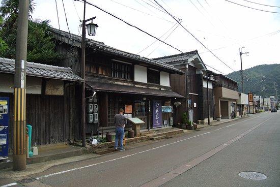 Takashima Village: 高島びれっじ