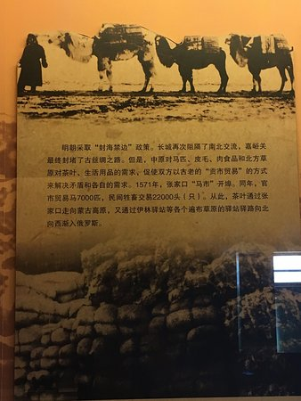 Erenhot, Chine : inside the trading post museum
