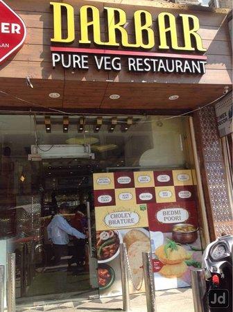 Good Veg Restaurant Near New Delhi Railway Station Reviews