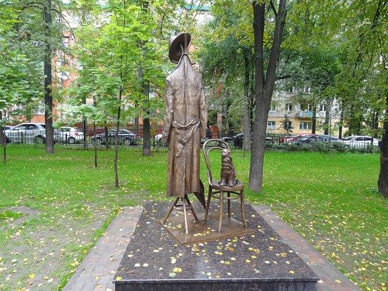 Aksenova Square