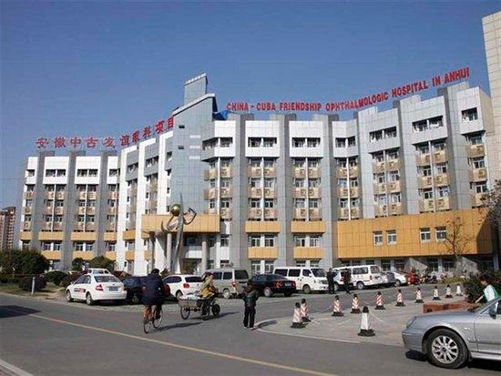 Anhui Hall Site