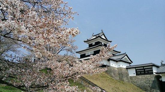 Shirakawa Foto
