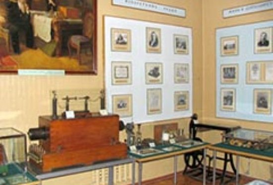 Memorial Office Museum of the Inventor of the Radio, A.S. Popov