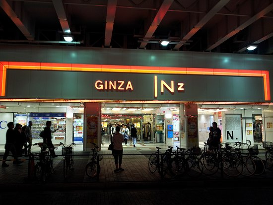 ‪Ginza Inz‬