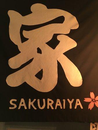Sakurai Ramen Sakurai-Ya Suehiro