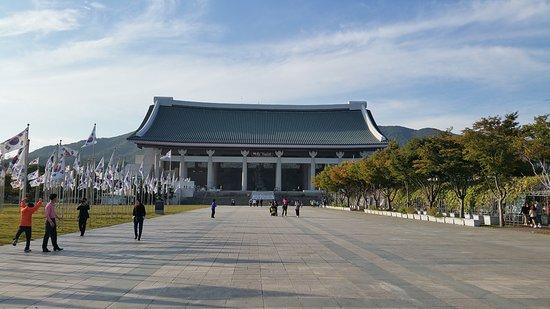 Foto Cheonan