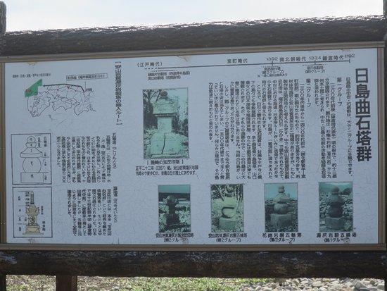 Shinkamigoto-cho, Japão: 石塔群
