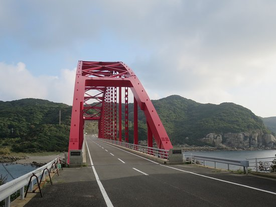 Kashiragashima Ohashi Bridge