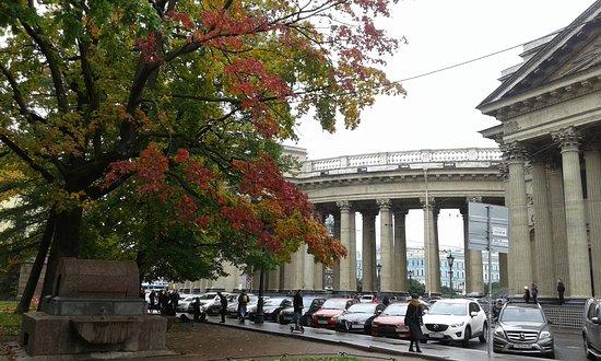 Бутик-отель Рахманинов: в непосредственной близости...