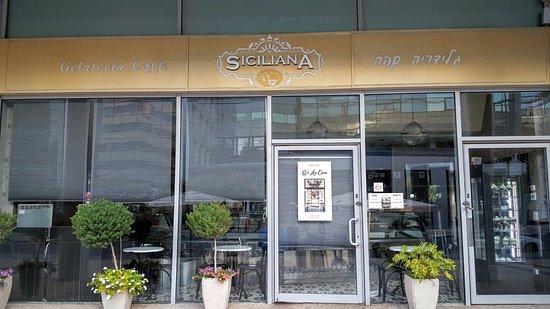 Gelateria Siciliana : вид с улицы