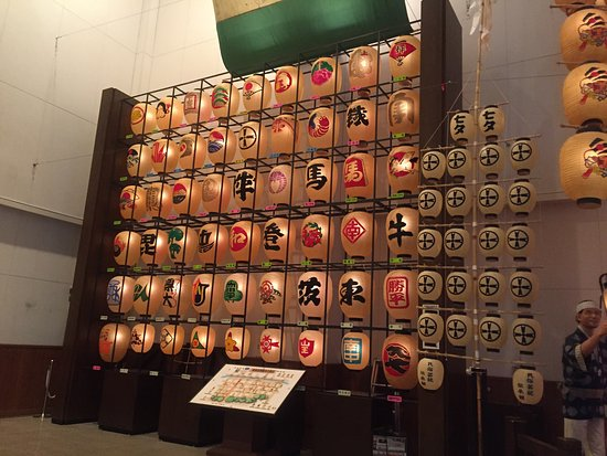 Akita city Minzoku Geinou Densho-kan