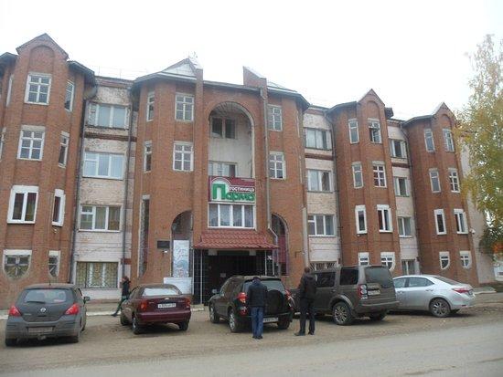 Parma Hotel Photo