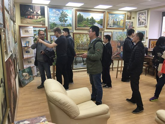 City Art Gallery Галерея живописи