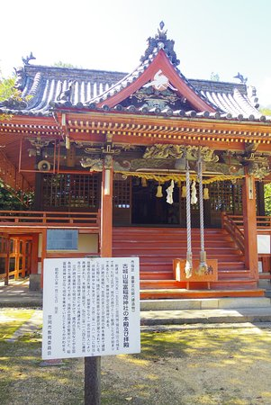 Kasaoka, Ιαπωνία: 本殿及び拝殿