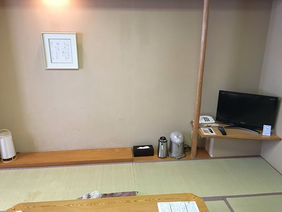 Miraculous Our Traditional Japanese Style Tatami Room Picture Of Interior Design Ideas Philsoteloinfo