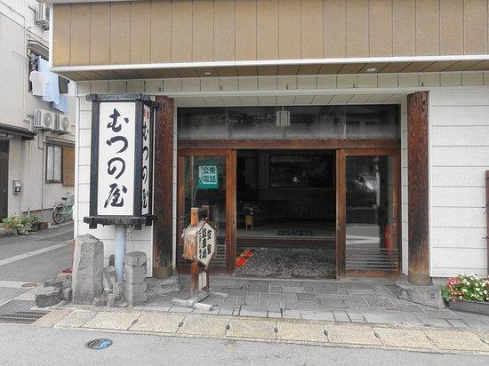 Kaniyado Mutsunoya Photo