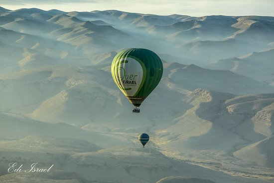 Over Israel - Hot Air Balloon: getlstd_property_photo