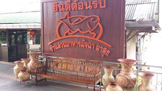 majcha phasuk food garden 20161011 115437 large jpg