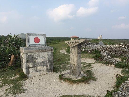 Cape Takanazaki