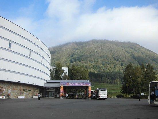 Rusutsu-mura, Jepang: ホテル玄関