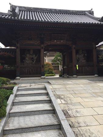 Myoshin-in: 妙心院