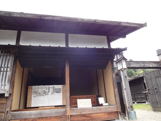 Nagisomachi Museum (Tsumagojuku Honjin): 妻籠宿本陣