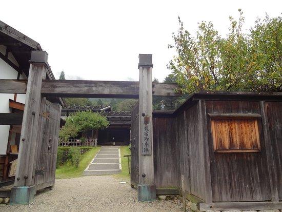 Nagisomachi Museum (Tsumagojuku Honjin): 現在の建物は復元されたもの