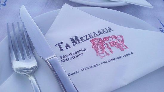Gennadi, Grécia: жаль не сфоткали блюда