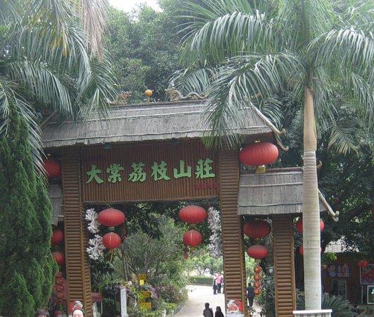 Taitong Organic Ecopark