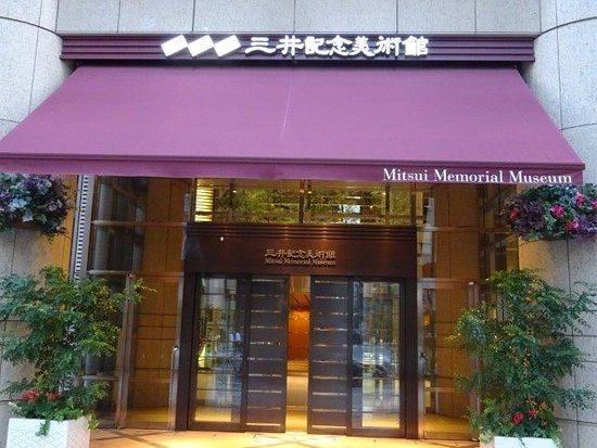 Museum Mitsui