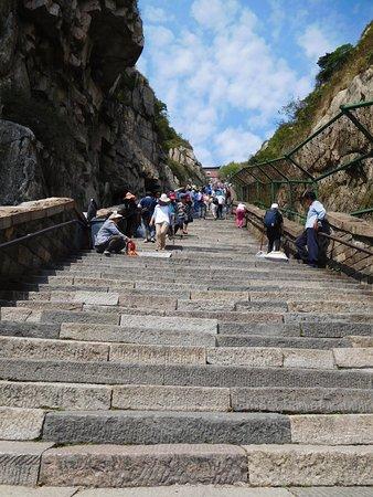 Tai'an, China: Mt. Tai