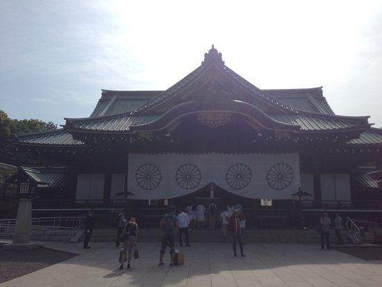ศาลเจ้ายาสุคุนิ: Le temple