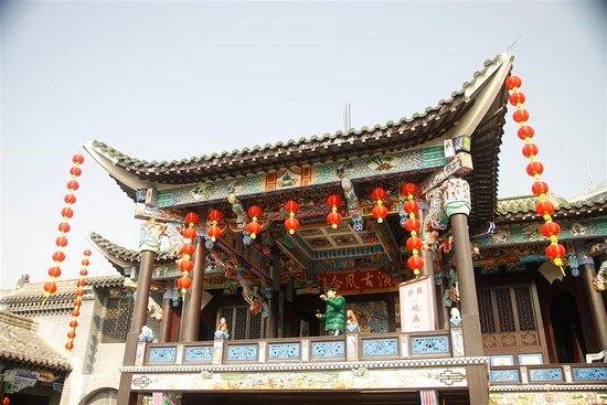 Guangde County, China: Parque de anhuiº