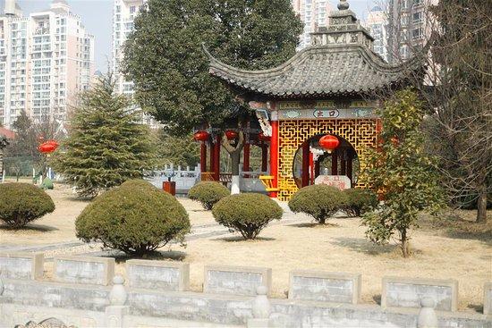 Guangde County, China: Parque de anhuiParque de anhui