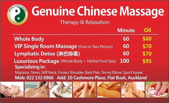 Genuine Chinese Massage
