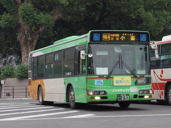 Kumamoto Toshi Bus