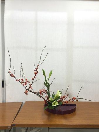 Hananoma Ikebana Experience
