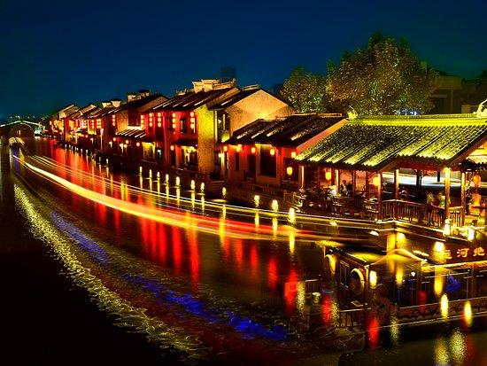 Jiangsu, China: Qingming Bridge