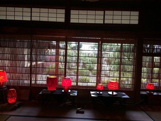 Kawanishi, Giappone: photo7.jpg
