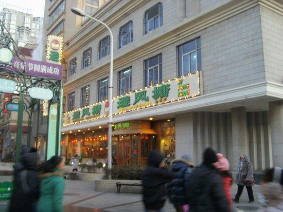Harbin Man Tang Hong Bifengtang Mei Shi (Zhong Yang Main Street) Photo