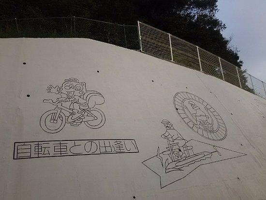 Kawachinagano, ญี่ปุ่น: 所々で自転車をアピール