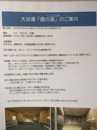 Tsuchiura, Japón: IMG_20161011_212444_large.jpg