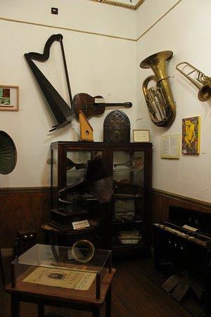 Victoria, อาร์เจนตินา: Sala de instrumentos